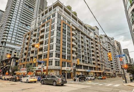 270 Wellington Street West, Unit 1123, Toronto
