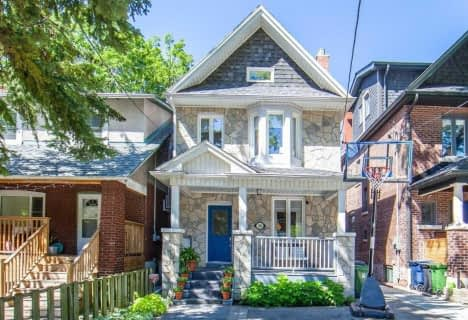 308 Wychwood Avenue, Toronto