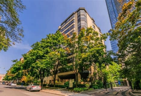 211 St Patrick Street, Unit Ph13, Toronto