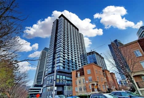 19 Western Battery Road, Unit 3202, Toronto