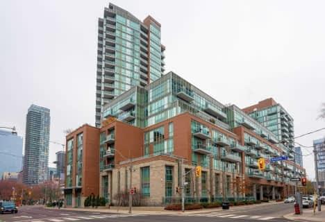 112 George Street, Unit S711, Toronto