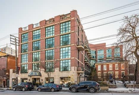 901 Queen Street West, Unit 405, Toronto