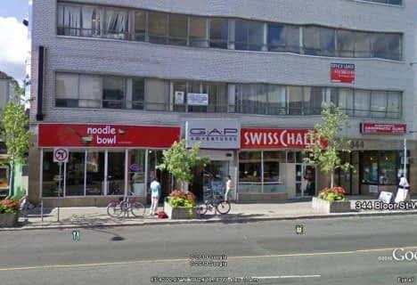344 Bloor Street West, Unit 508, Toronto