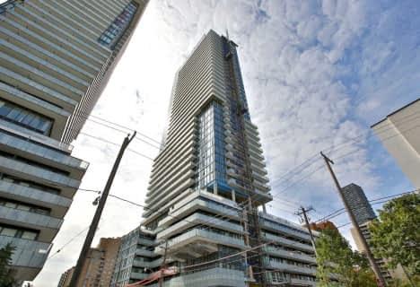 161 Roehampton Avenue, Unit 231, Toronto