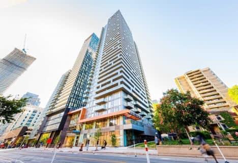 50 Wellesley Street East, Unit 1201, Toronto
