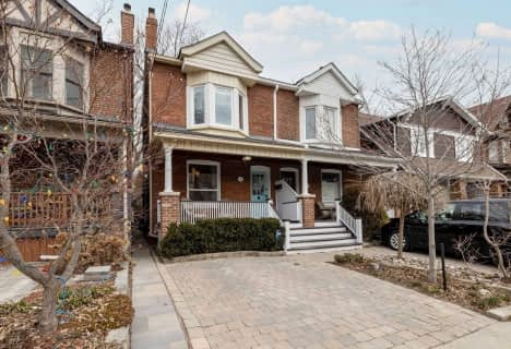 40 Craighurst Avenue, Toronto