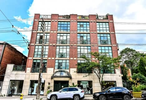 901 Queen Street West, Unit 214, Toronto