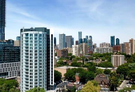 219 Dundas Street East, Unit 1101, Toronto