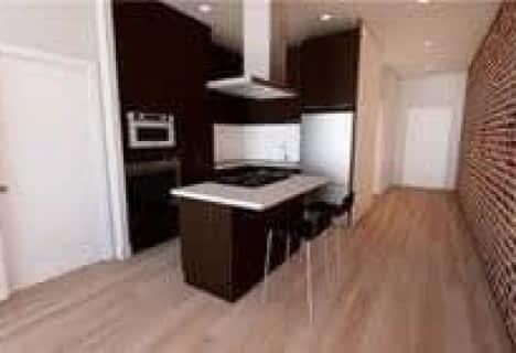 1249 Queen Street East, Unit 205, Toronto