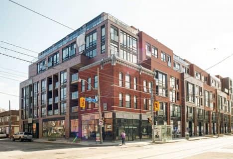 246 Logan Avenue, Unit 319, Toronto