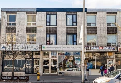 2205A Danforth Avenue, Unit Apt 2, Toronto