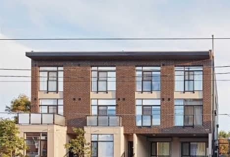1331 Gerrard Street South, Unit 02, Toronto