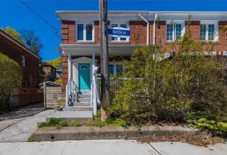 96 Hertle Avenue, Unit Lower, Toronto