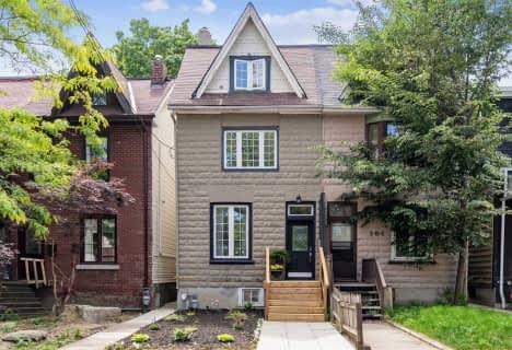 302 Pape Avenue, Toronto