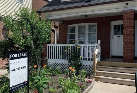 867 Broadview Avenue, Toronto
