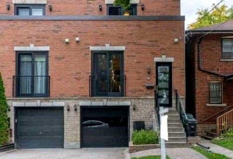 8 Fulton Avenue, Toronto