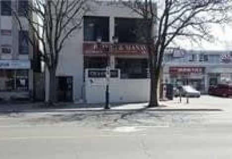 10265 Yonge Street, Unit B1, Richmond Hill