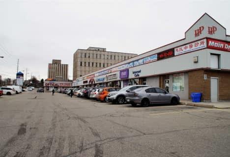 3415 Dixie Road, Unit 11, Mississauga