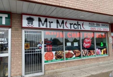 20 Red Maple Drive West, Brampton