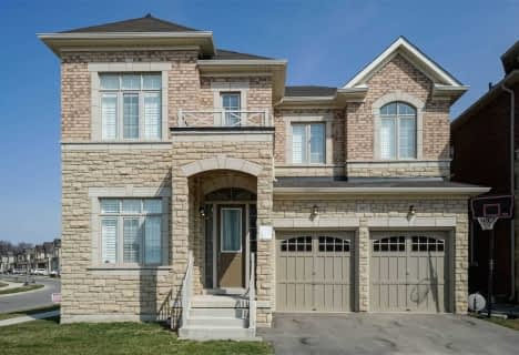 467 Threshing Mill Boulevard, Oakville