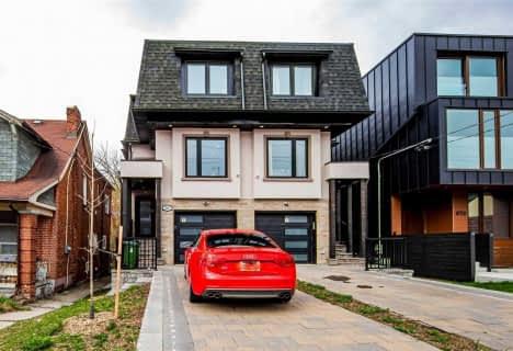 866 Shaw Street, Toronto