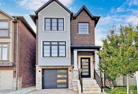 184 Simpson Avenue, Toronto