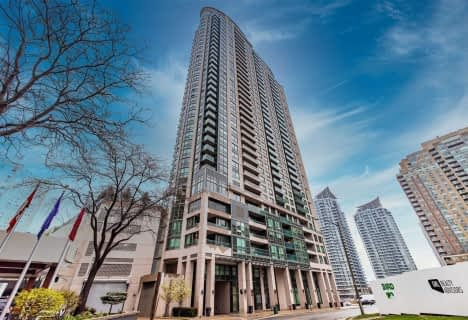 208 Enfield Place, Unit 1205, Mississauga
