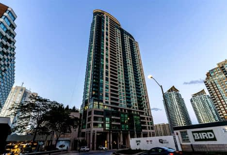 208 Enfield Place, Unit 2905, Mississauga
