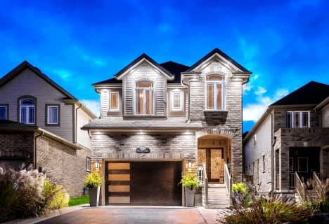 45 Drone Crescent, Guelph